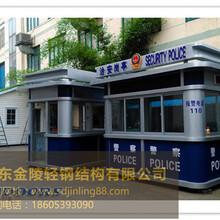 阳信县交警治安岗亭所有供应商价格分析图片