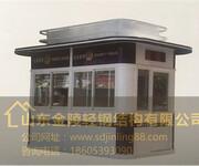 惠民县装饰一体板房屋哪里最好图片