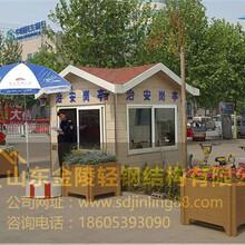 锡林郭勒盟小区岗亭生产制造厂家图片