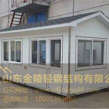 巨野县彩钢岩棉板房批发厂家地址图片