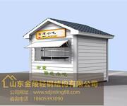 锦州岗亭行业信息图片