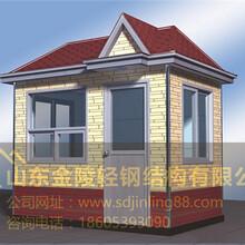胶南市环保厕所类型图片