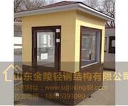 不锈钢岗亭生产厂家地址图片