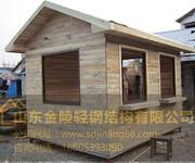 锦州活动板房岗亭销售信息图片