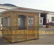 潍坊金属雕花板移动板房生产商厂家图片
