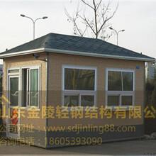 黄岛区环卫工具存放房屋厂家地址图片