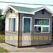 阳信县小吃售卖亭企业列表图片