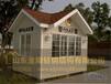鹤壁集成住房的使用寿命厂家分享