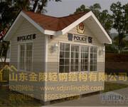 景德镇警务岗亭厂家直销图片