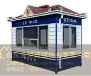 邯郸交通执法岗亭厂家直销价格图片