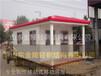 濮阳市简易环保厕所厂家生产