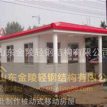定陶县小区岗亭厂家多少钱一个图片