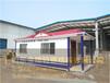 青岛市拼装房屋生产商