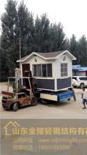 巨野县金属雕花钢板房屋厂家品牌图片