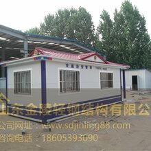 苏州拼装集成房屋公司