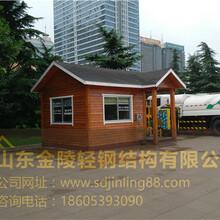 河南环保分类垃圾房屋特性图片
