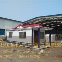 唐山市金属雕花钢板房屋厂家供货图片