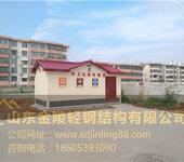 成武县集成活动房厂家办事处