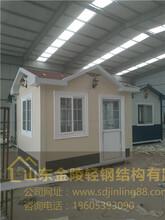 赤峰市岩棉板房厂家销售电话图片