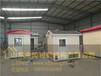 城阳雕花板活动板房怎么安装厂家分享
