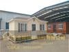 肥城市新型集成房屋厂家直销品质保证