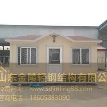 平阴县城管岗亭低价批发厂家最全图片