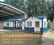 北京巡逻岗亭照片厂家价格图片