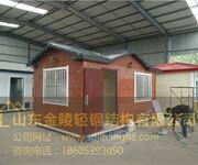 北京小区岗亭厂家销售电话图片