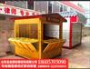 即墨市金属雕花板移动板房厂家供应可定制加工