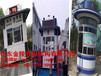 蚌埠专业交警治安岗亭样式厂家电话-蚌埠专业交警治安岗亭