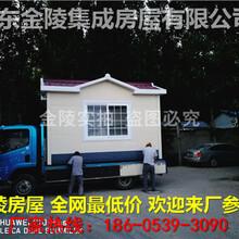 海兴县交警巡逻岗亭批发厂家图片