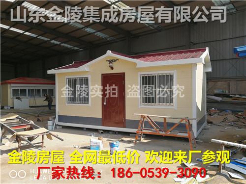 成武县金属雕花板移动板房商家分析价格走势