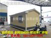 淮安集装箱移动板房厂家多少钱一平方
