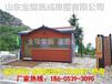 青岛可移动的房子每平米加工多少钱