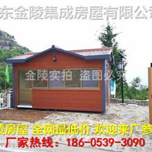 曹县警务岗亭销售厂家图片