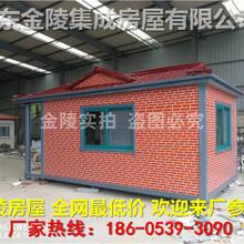 夏津县彩钢板房适合住人,可装空调。图片