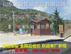 河南省预制板房厂家货源
