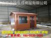 赤峰市集装箱移动板房厂家分类样式