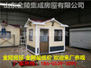 沂南县活动板房厂家哪里有卖价格是多少