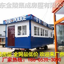 济阳县高档岗亭哪里有卖的,多少钱图片