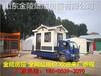 河南省预制板房厂家品牌