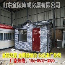 江苏移动式板房可以装空调的