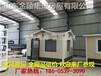 乳山集装箱移动板房尺寸生产厂家最全