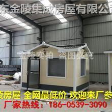 乳山集装箱移动板房尺寸生产厂家最全图片