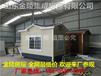 幼儿园门卫值班岗亭销售厂家钢结构售货亭销售厂家