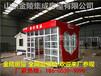 庆云县能移动的房子适合住人,可装空调。