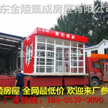 江苏移动式板房尺寸生产厂家最全