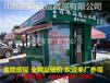 桓台县装饰一体板房屋在哪里可以买到