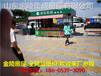 五莲县移动公厕厂家电话哪里有怎么卖