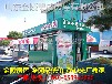 河南省预制板房多少钱一平方米